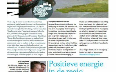 Eerste nieuwsbrief projectorganisatie Holwerd aan Zee